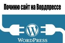 100 репостов в соцсетях 5 - kwork.ru