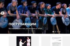 От 30000 ссылок на ваш сайт. Живой трафик гарантирую 6 - kwork.ru