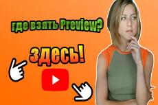 Монтаж видео 14 - kwork.ru