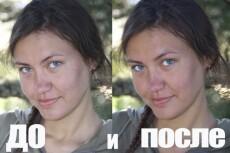Монтирую видео 7 - kwork.ru