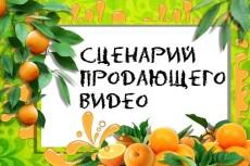 Качественный рерайтинг, рерайт. Электроника и гаджеты 17 - kwork.ru