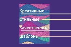 Создам шаблон бланка сертификата, диплома, грамоты 6 - kwork.ru