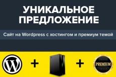 Наполняю постами группы ВК 3 - kwork.ru