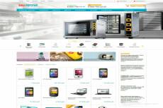 Продаю лендинг - Юридические услуги 32 - kwork.ru