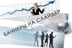 нарисую макет страницы сайта или лэндинга 14 - kwork.ru