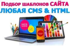 Разработаю продающую обложку для Вашей услуги на Kwork 8 - kwork.ru
