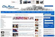Автонаполняемый новостной портал Корреспондент 3 - kwork.ru