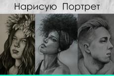 Напишу портрет акварелью или карандашом 13 - kwork.ru