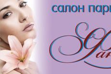 Сделаю  обложку  для  бизнес-страницы в Facebook 4 - kwork.ru
