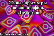 Быстро и качественно озвучим ваш текст 17 - kwork.ru