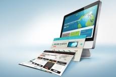 Выполню работы по сайту на 1C-Битриксе 3 - kwork.ru