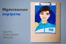 Нарисую графический портрет в мультяшном стиле 8 - kwork.ru