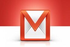 Создание и отправка email-рассылки по вашей базе 4 - kwork.ru