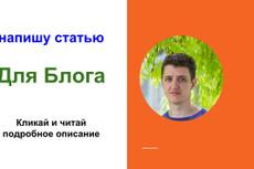 Сервис фриланс-услуг 92 - kwork.ru