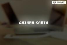 Оформление группы VK 24 - kwork.ru
