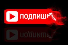 Сделаю заставку для видео - интро 8 - kwork.ru