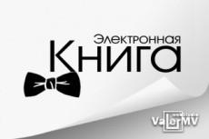 Оригинальный логотип для вашей компании или для вас лично 17 - kwork.ru