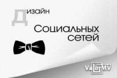Дизайн листовок и брошюр 41 - kwork.ru