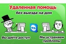 Напечатаю текст 4 - kwork.ru