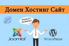 зарегистрирую сайт в 4000 каталогах 3 - kwork.ru
