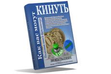 "Видео Курс ""Витраж своими руками"" 11 - kwork.ru"