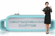 Статья об осветительном оборудовании 7 - kwork.ru