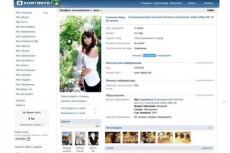Создам красивый лендинг  для вашего бизнеса 30 - kwork.ru