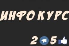 сделаю уникальный дизайн вашему сайту 2 - kwork.ru