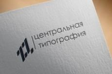 Напишу арт в стиле гта 33 - kwork.ru