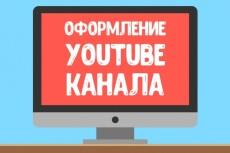 Оформление сообщества facebook 5 - kwork.ru