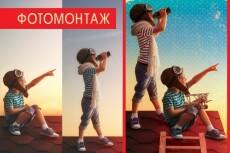Ретушь и обработка фотографий для интернет-магазинов 6 - kwork.ru