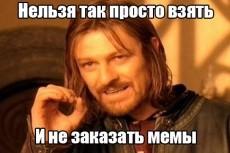 Ваша надпись где захотите 20 - kwork.ru