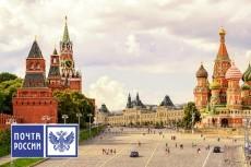 Постер-метрика для детской комнаты 26 - kwork.ru