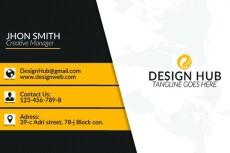 Дизайн сайта 44 - kwork.ru