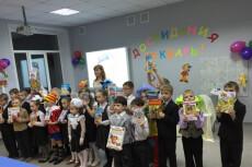 Напишу интересную статью 4 - kwork.ru