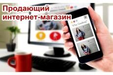 интернет-магазин на Joomla 5 - kwork.ru