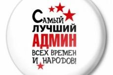 Напишу сценарий для ютуб-канала 3 - kwork.ru