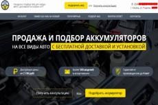 Перенесу рекламные кампании Яндекс директа в другие аккаунты 7 - kwork.ru