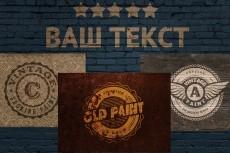 Создам из вашего текста или логотипа воздушные шарики 26 - kwork.ru