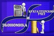Быстрый профессиональный набор текстов.Высочайшее качество работы 3 - kwork.ru