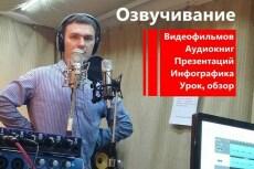 Сделаю информационный ролик 3 - kwork.ru