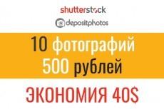 Оптимизация скорости загрузки страницы  и оптимизация скриптов 3 - kwork.ru