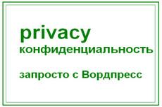 Помогу настроить и запустить на хостинге проект вашего сайта 6 - kwork.ru