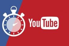 Сделаю логотип Youtube канала 12 - kwork.ru