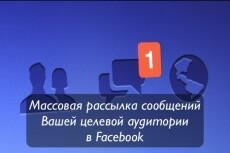 Извлеку email из текстовых файлов любых форматов 5 - kwork.ru