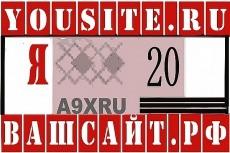 14 тысяч свободных доменов с ТИЦ и PR готовых к регистрации 8 - kwork.ru