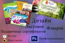 Наберу текст или сделаю транскрибацию видео или аудио в текст 4 - kwork.ru
