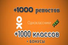 Крутой скрипт видео сайта. Ваш личный видео сервис круче Ютуб 8 - kwork.ru