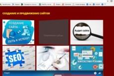 Нарисую логотип - 7 вариантов на выбор 8 - kwork.ru