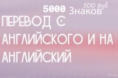 Подберу комплектующие для вашего ПК под ваш бюджет 6 - kwork.ru